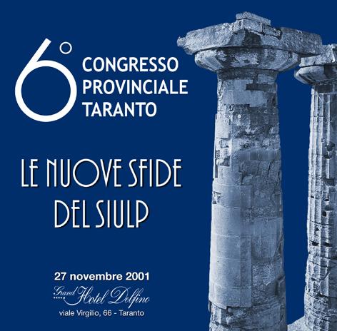 Locandina 6 Congresso SIULP